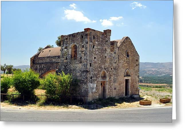 Church Of Ayios Georgios. Greeting Card by Fernando Barozza