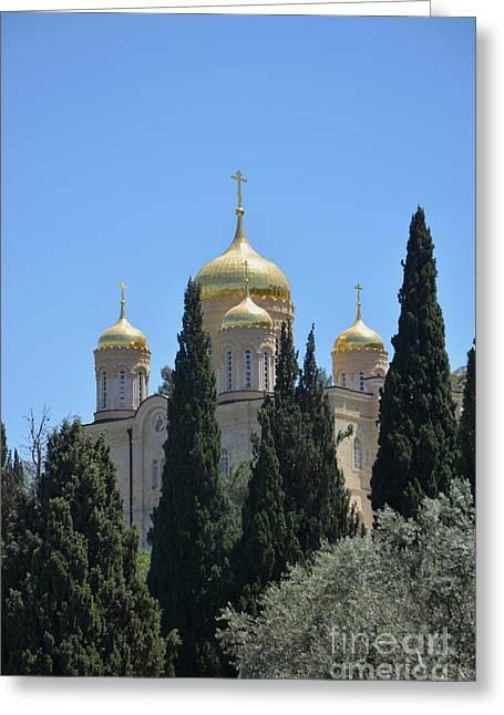 Church Of Gornensky Convent 2 Greeting Card by Moshe Moshkovitz