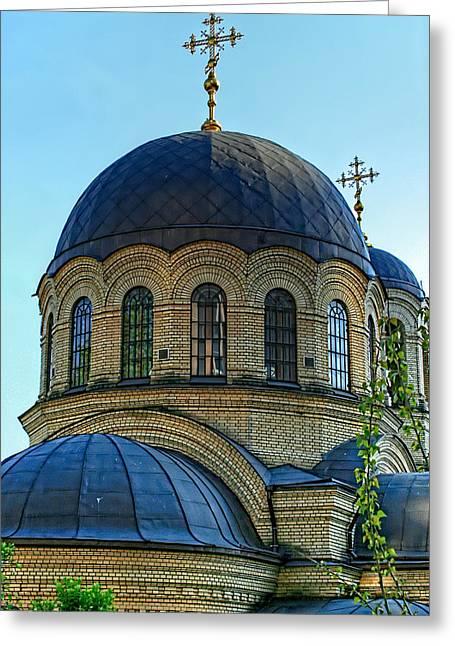 Kyiv Greeting Cards - Church of Michail Metropolitan of Kiev Greeting Card by Matthew Shalvatis
