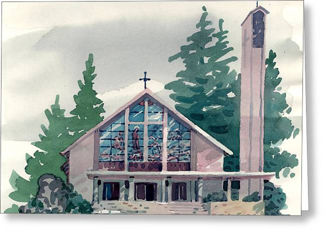 Immaculate Heart Greeting Cards - Church of the Immaculate Heart of Mary Greeting Card by Donald Maier
