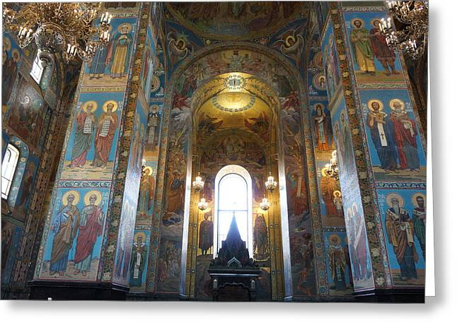 Church On Spilled Blood Greeting Cards - Church of the Savior on Blood Greeting Card by Pejman Kind