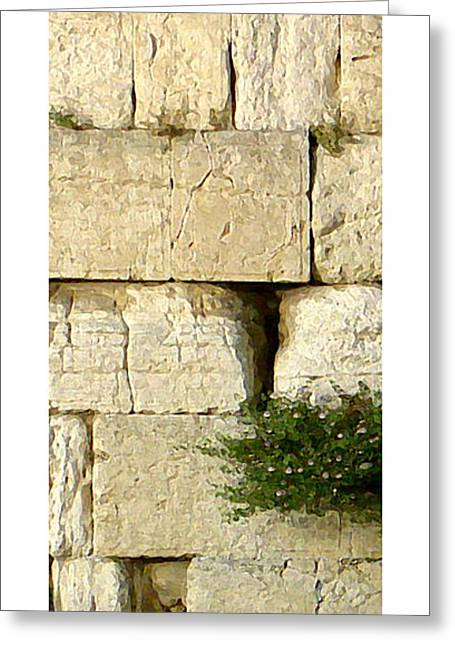 Citymarks Jerusalem Greeting Card by Roberto Alamino