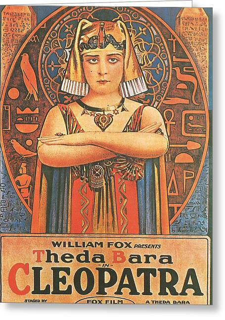 Flick Photographs Greeting Cards - Cleopatra Greeting Card by Nomad Art And  Design