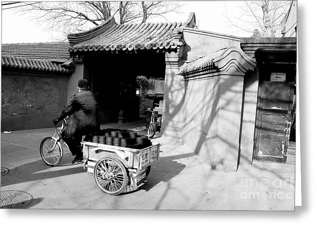 Peking Greeting Cards - Coal Delivery Greeting Card by Dean Harte