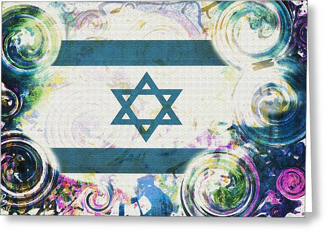 Colorful Land Of Israel Greeting Card by Jenn Bodro