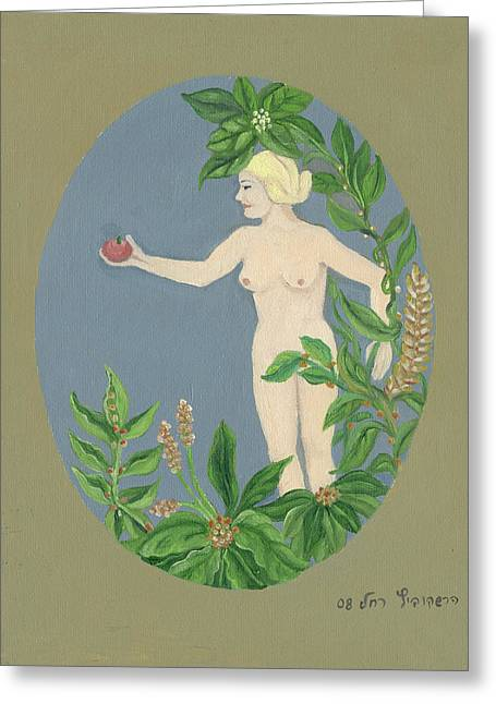 Come And Get It Eva Offers A Red Apple  To Adam In Green Vegetation Leaves Plants And Flowers Blond  Greeting Card by Rachel Hershkovitz
