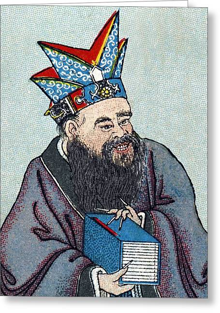 Long Nails Greeting Cards - Confucius, Chinese Philosopher Greeting Card by Sheila Terry