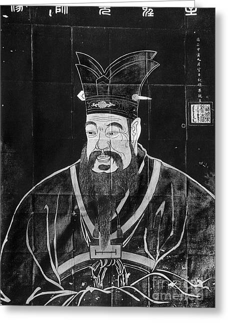Rubbing Greeting Cards - Confucius Greeting Card by Granger