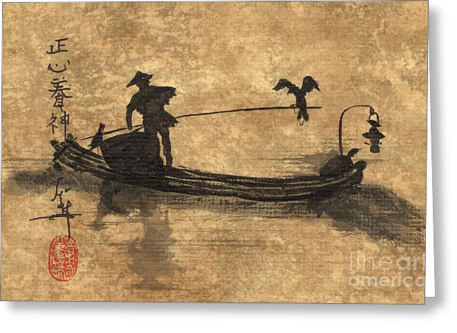 Linda Smith Greeting Cards - Cormorant Fisherman on the Li River in China Greeting Card by Linda Smith