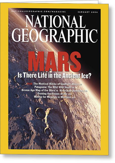 National Geographic Society Art Greeting Cards - Cover Of The January, 2004 Issue Greeting Card by