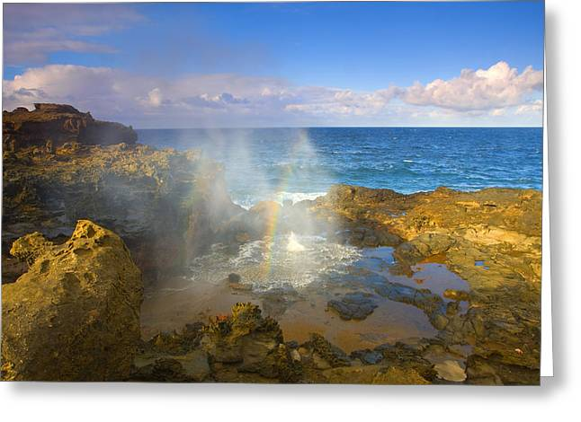 ; Maui Greeting Cards - Creating Miracles Greeting Card by Mike  Dawson