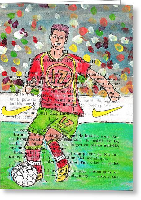 Soccer Drawings Greeting Cards - Cristiano Ronaldo Greeting Card by Jera Sky