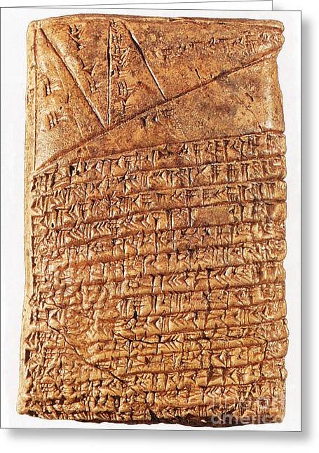 Babylonia Greeting Cards - Cuneiform Mathematical Text, First Greeting Card by Photo Researchers
