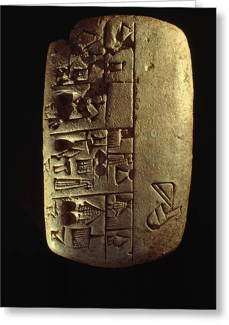 Baghdad Greeting Cards - Cuneiform Writing Describes Commodities Greeting Card by Lynn Abercrombie