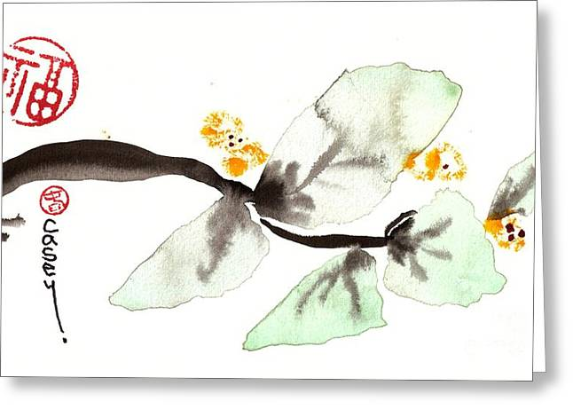 Sumi Greeting Cards - Curving Leafy Green Greeting Card by Casey Shannon