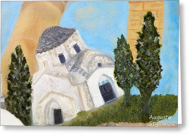 Byzantine Greeting Cards - Cyprus Church of Saint Andronikos Greeting Card by Augusta Stylianou