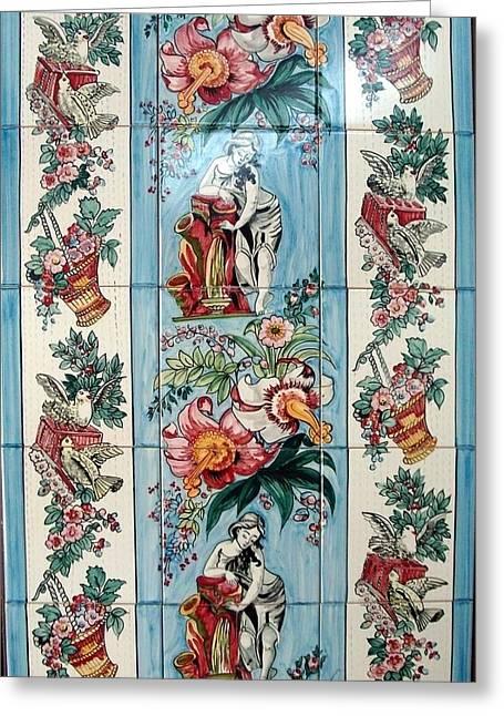 Decoration Ceramics Greeting Cards - Dama da fonte Greeting Card by Paula Teresa