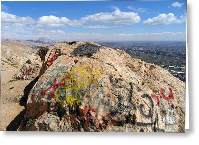 Issam Hajjar Greeting Cards - Damascus from mount Qasion Greeting Card by Issam Hajjar