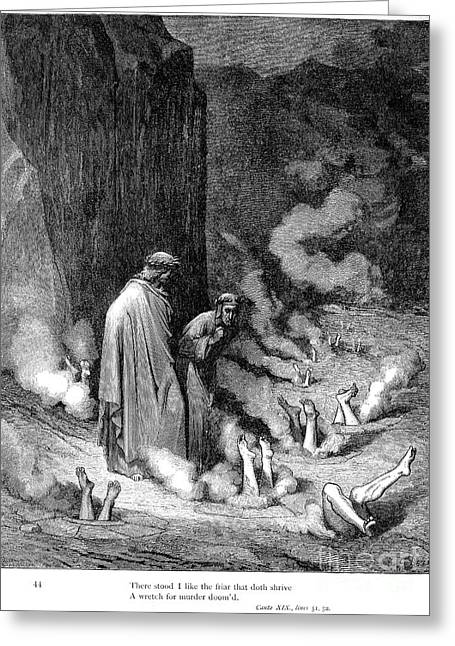 Dore Greeting Cards - Dante: Inferno Greeting Card by Granger