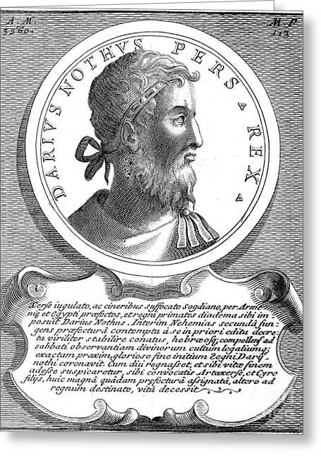 4th Century B.c. Greeting Cards - DARIUS II (d. 404 B.C.) Greeting Card by Granger