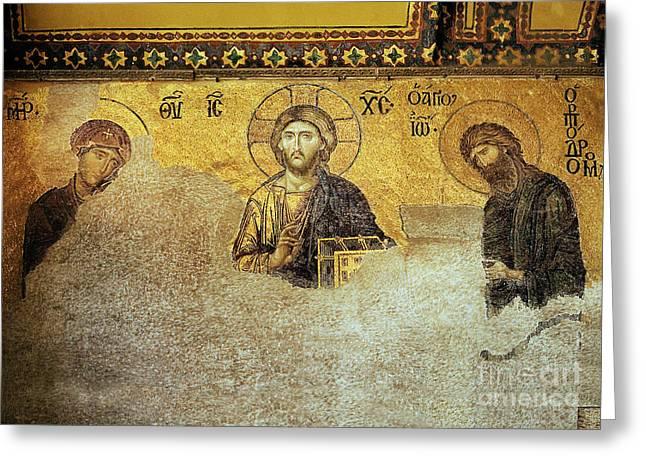 Pantocrator Greeting Cards - Deesis Mosaic Hagia Sophia-Christ Pantocrator-The Last Judgement Greeting Card by Urft Valley Art