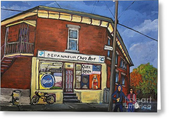 Montreal Streets Paintings Greeting Cards - Depanneur Chez Bert Montreal Greeting Card by Reb Frost