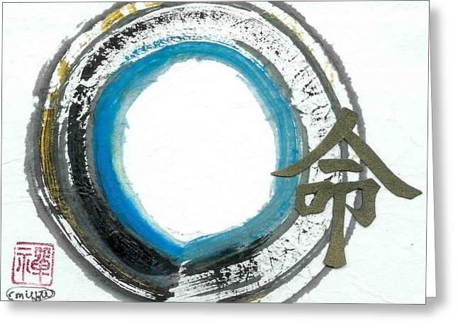 Sacred Body Greeting Cards - Destiny in Zen Greeting Card by Ellen Miffitt