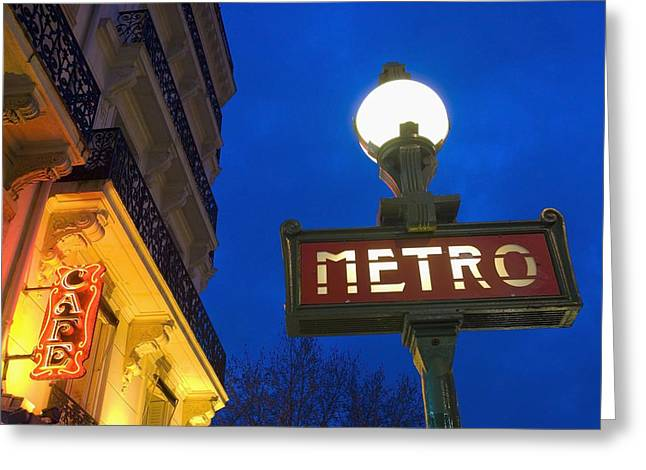 Night Cafe Greeting Cards - Detail Of Maubert-mutualite Metro Greeting Card by Axiom Photographic
