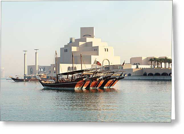 Dhows And Museum Greeting Card by Paul Cowan