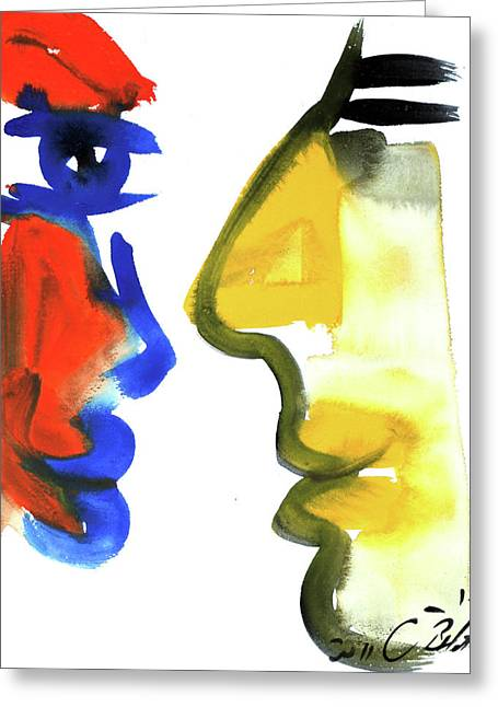 Dialogue Greeting Cards - Dialogos 35 Greeting Card by Jorge Berlato