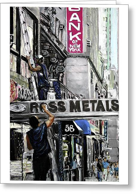 Manhattan Pastels Greeting Cards - Diamond District Greeting Card by Barry Rothstein