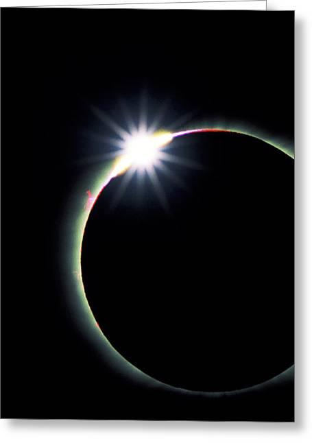 Diamond Ring Effect During Solar Eclipse Greeting Card by David Nunuk