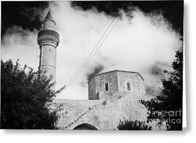 Pafos Greeting Cards - Djami Kabir Mosque In Paphos Republic Of Cyprus Europe Greeting Card by Joe Fox