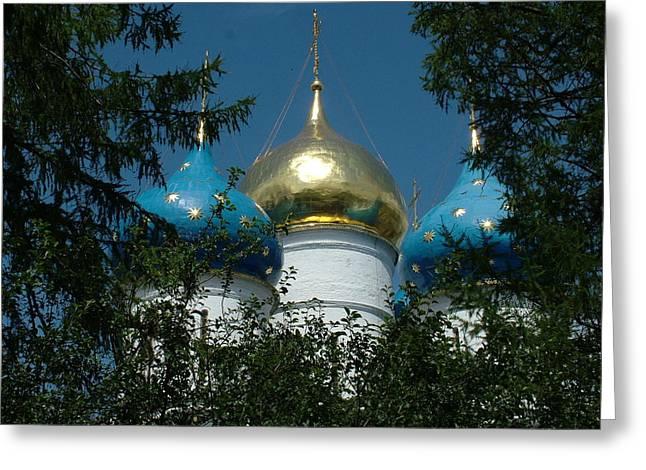 Sergius Greeting Cards - Domes of Trinity Lavra of St. Sergius Greeting Card by Roman Popov