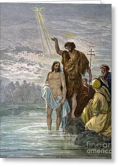 Dor�: Baptism Of Jesus Greeting Card by Granger