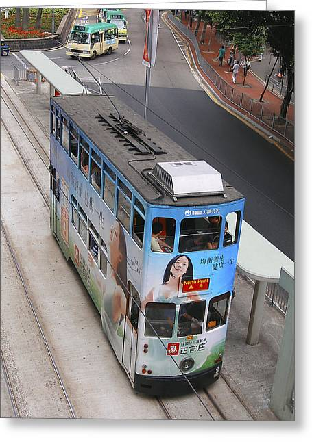 Electric Vehicle Greeting Cards - Double-decker Electric Tram, Hong Kong Greeting Card by Ria Novosti