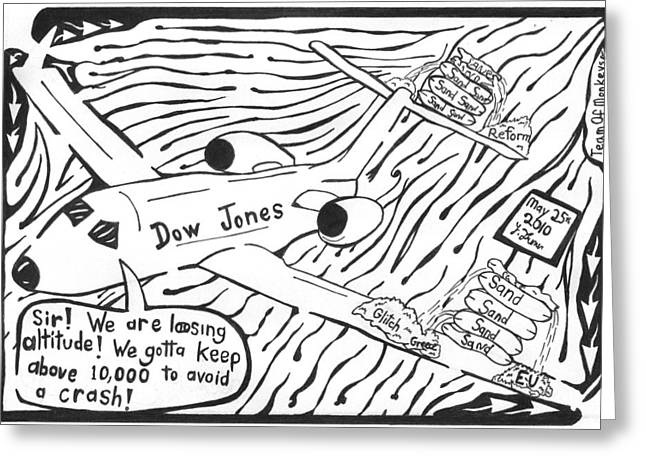 Yonatan Frimer Mixed Media Greeting Cards - Dow Jones Airlines By Yonatan Frimer Greeting Card by Yonatan Frimer Maze Artist