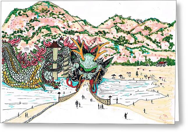 Development Drawings Greeting Cards - Dragon attraction entrance Greeting Card by Barry K Snyder