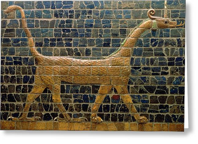 Glazed Greeting Cards - Dragon of Marduk - On the Ishtar Gate Greeting Card by Anonymous
