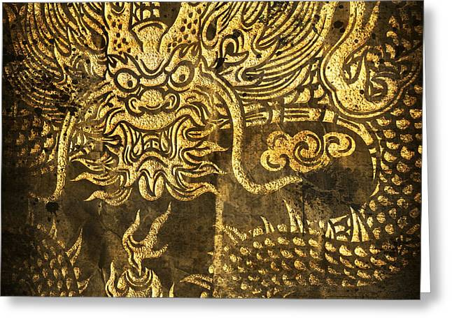 dragon pattern Greeting Card by Setsiri Silapasuwanchai