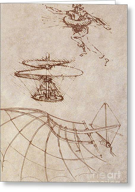 Famous People Photographs Greeting Cards - Drawings By Leonardo Divinci Greeting Card by Science Source