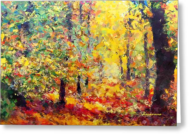 Impressionistic Landscape. Fall Greeting Cards - Dreaming In Color Greeting Card by Georgiana Romanovna