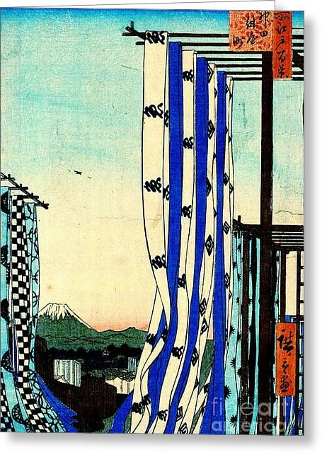 Dyers Quarter In Kanda 1857 Greeting Card by Padre Art