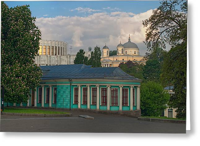 Kyiv Greeting Cards - Early Morning Kiev Greeting Card by Matthew Shalvatis