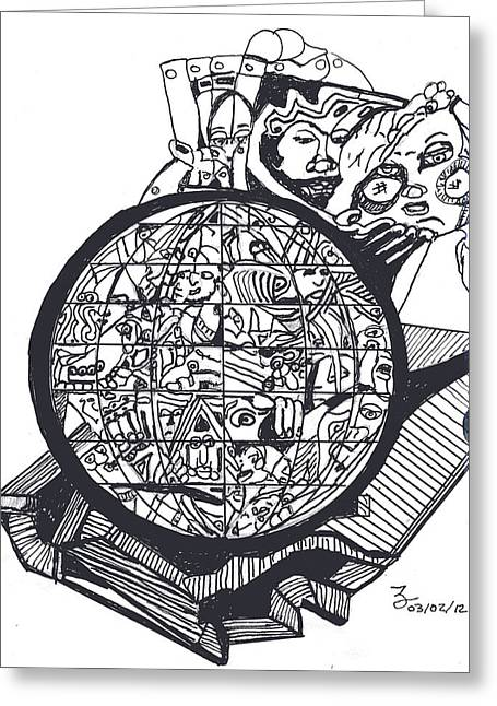 Forgotten Drawings Greeting Cards - Earth Greeting Card by Dawn M Natera