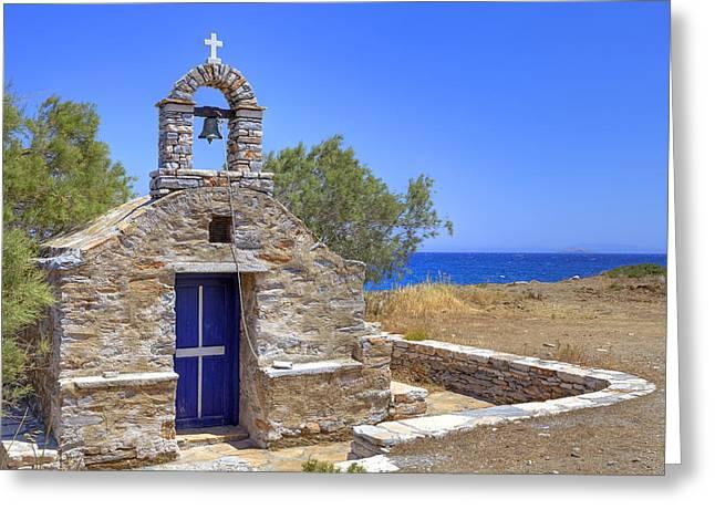 east coast Naxos Greeting Card by Joana Kruse