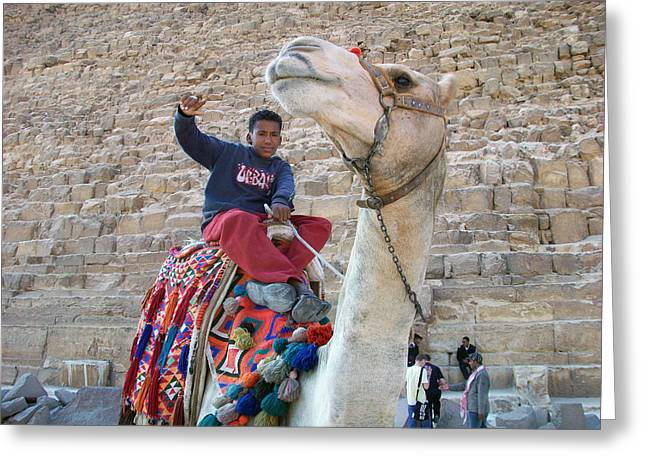 Pyramids Greeting Cards Greeting Cards - Egypt - Boy with a Camel Greeting Card by Munir Alawi