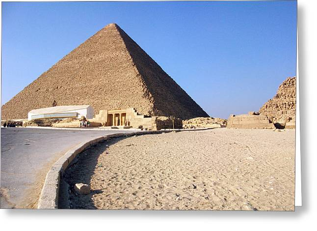 Pyramids Greeting Cards Greeting Cards - Egypt - Way to Pyramid Greeting Card by Munir Alawi