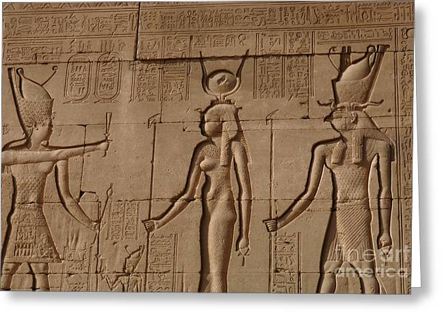 Hieroglyphics Greeting Cards - Egypt Hieroglyphics Dendara Greeting Card by Bob Christopher