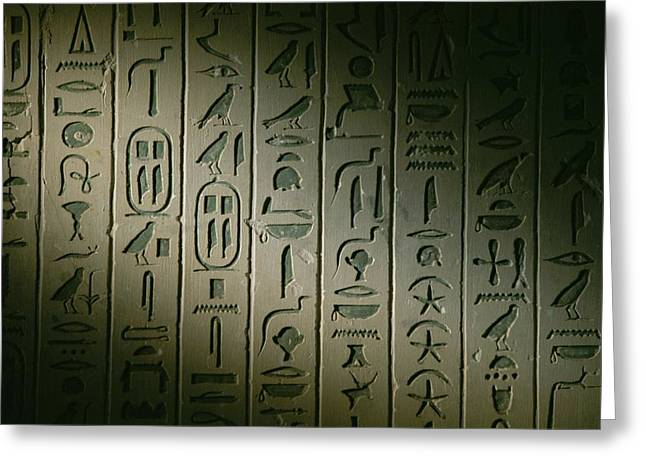 Sculpture Relief Greeting Cards - Egyptian Hieroglyphics Decorate Greeting Card by Kenneth Garrett